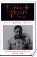 The Struggle for Modern Tibet Book
