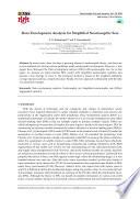 Data Envelopment Analysis for Simplified Neutrosophic Sets