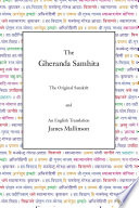 The Gheranda Samhita