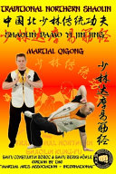 Shaolin Martial QiGong   Shaolin DaMo Yi Jin Jing