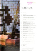 Landscape Architecture Australia