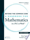Beyond the Common Core Book