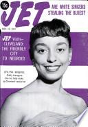 25 ноя 1954