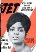 29 сен 1966
