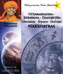 Nithyananda Vedic Astrology: Moon in Capricorn ebook