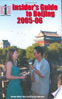 The Insider S Guide To Beijing 2005 2006