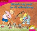 Books - Ditsala Tse Pedi Tse Di Utlwanang | ISBN 9780521724999