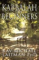 Kabbalah for Beginners