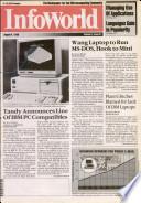 4 авг 1986