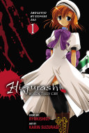 Higurashi When They Cry: Abducted by Demons Arc