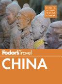 Fodor s China