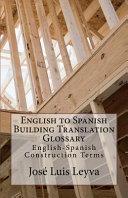 English to Spanish Building Translation Glossary