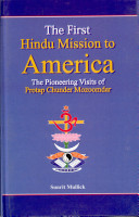 The First Hindu Mission to America