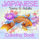 Japanese Teens   Adults Coloring Book