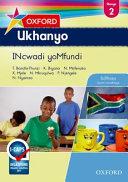 Books - Oxford Ukhanyo Grade 2 Learners Book (IsiXhosa) Oxford Ukhanyo Ibanga 2 Incwadi Yomfundi | ISBN 9780199042968