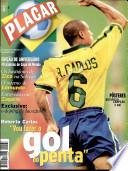 1998年4月
