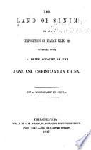 The Land of Sinim Book