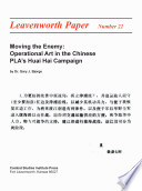 Moving the Enemy: Operational Art in the Chinese PLA's Huai Hai Campaign