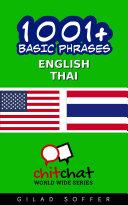 1001+ Basic Phrases English - Thai