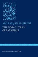 The Yoga Sutras of Patañjali Pdf/ePub eBook