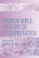 Hebrew Bible Book PDF