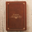 Prayer Journal Lux-Leather W/ Scripture/Prayers