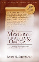 The Mystery of the Alpha and Omega ebook