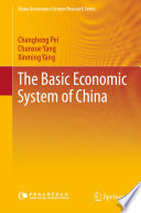 The Basic Economic System of China