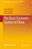 The Basic Economic System of China Pdf/ePub eBook