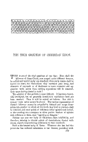 293 페이지
