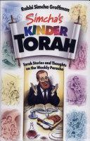 Simcha's Kinder Torah