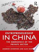 Entrepreneurship in China Book