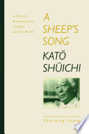 A Sheep s Song