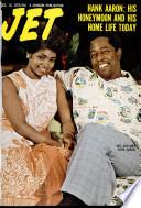 13 дек 1973