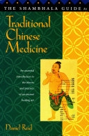 The Shambhala Guide to Traditional Chinese Medicine
