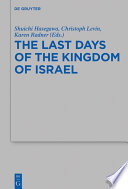The Last Days of the Kingdom of Israel Book
