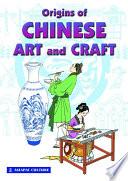 Origins Of Chinese Art And Craft 2012 Edition Epub