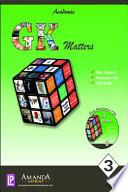 Academic Gk Matter 3