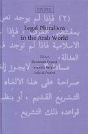 Legal Pluralism in the Arab World