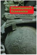 Origins of Development Economics