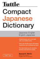 Tuttle Compact Japanese Dictionary  2nd Edition
