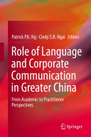 Role of Language and Corporate Communication in Greater China [Pdf/ePub] eBook