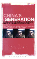 China s iGeneration