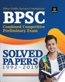 Bpsc Solved Papers Pre Examination 2020