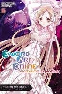 Sword Art Online 16  light novel