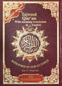 Tajweed Qur'an Whole Quran, with Meaning Translation and Transliteration in English