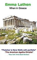 When in Greece Pdf/ePub eBook