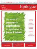 Epilogue  Vol 2  Issue 3