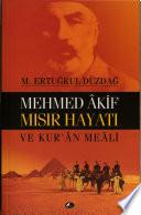 Mehmed Âkif, Mısır hayatı ve Kurân meâli