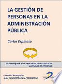La gestión de personas de la Administración Pública
